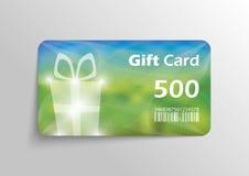 Κάρτα δώρων Στοκ φωτογραφία με δικαίωμα ελεύθερης χρήσης
