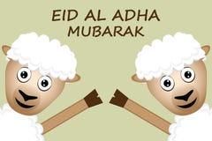 Κάρτα Al Adha Μουμπάρακ Eid Στοκ φωτογραφία με δικαίωμα ελεύθερης χρήσης