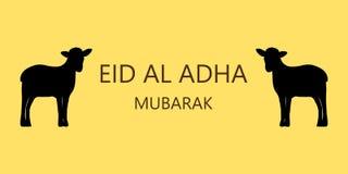 Κάρτα Al Adha Μουμπάρακ Eid Στοκ Εικόνες