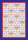 Κάρτα Hanukkah Απεικόνιση αποθεμάτων
