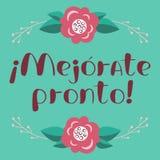 Κάρτα Mejorate αμέσως Στοκ Εικόνες