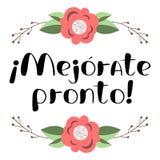 Κάρτα Mejorate αμέσως Στοκ εικόνα με δικαίωμα ελεύθερης χρήσης