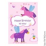 Κάρτες για τα παιδιά χρόνια πολλά Χαριτωμένοι μονόκεροι, μαγικοί Χαρά, ευτυχία, παιδιά ελεύθερη απεικόνιση δικαιώματος