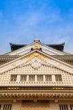 κάστρο Ιαπωνία Οζάκα Χτίστηκε από Toyotomi τη γενιά και ήταν compl Στοκ Εικόνες