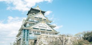 κάστρο Ιαπωνία Οζάκα στοκ εικόνες με δικαίωμα ελεύθερης χρήσης
