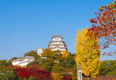 κάστρο Himeji Ιαπωνία Οζάκα Στοκ φωτογραφία με δικαίωμα ελεύθερης χρήσης