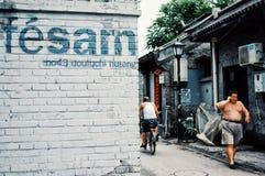 Κάτοικοι του no43 hutong με ένα μεγάλο σημάδι στον τοίχο στοκ εικόνες με δικαίωμα ελεύθερης χρήσης