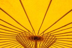 Κάτω από μια ομπρέλα Στοκ Εικόνες