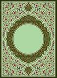 Κάλυψη βιβλίων προσευχής φωτεινή απεικόνιση αποθεμάτων