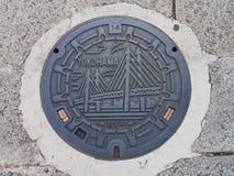 Κάλυψη καταπακτών Yokohama, Ιαπωνία Στοκ Εικόνες