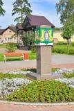 Κάλυψη των όπλων του χωριού Lisy αριθ. Στοκ Εικόνες