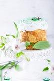 κέικ Πάσχα παραδοσιακό Στοκ φωτογραφία με δικαίωμα ελεύθερης χρήσης