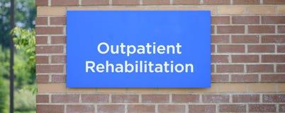 Κέντρο αποκατάστασης εξωτερικών ασθενών στοκ φωτογραφία με δικαίωμα ελεύθερης χρήσης