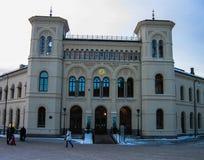 Κέντρο ειρήνης Νόμπελ Στοκ φωτογραφία με δικαίωμα ελεύθερης χρήσης