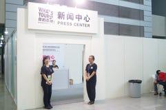 Κέντρο ειδήσεων του κέντρου Συνθηκών και έκθεσης Shenzhen Στοκ Εικόνα