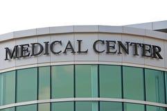 κέντρο ιατρικό Στοκ εικόνα με δικαίωμα ελεύθερης χρήσης