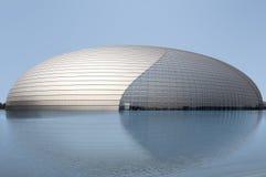 κέντρο Κίνα εθνικό Πεκίνο τ&om Στοκ φωτογραφία με δικαίωμα ελεύθερης χρήσης