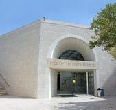Κέντρο κληρονομιάς του Μεναχέμ Μπέγκιν Στοκ φωτογραφία με δικαίωμα ελεύθερης χρήσης