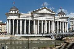 Κέντρο πόλεων των Σκόπια και αρχαιολογικό μουσείο, Δημοκρατία της Μακεδονίας Στοκ φωτογραφία με δικαίωμα ελεύθερης χρήσης