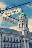 Κέντρο πόλεων Arad Στοκ φωτογραφία με δικαίωμα ελεύθερης χρήσης