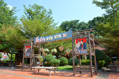 Κέντρο πληροφόρησης Ταϊλάνδη τουριστών γιαγιάδων Στοκ φωτογραφία με δικαίωμα ελεύθερης χρήσης