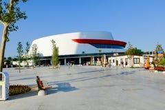 Κέντρο συνεδρίων βοτανικό EXPO 2016 Στοκ φωτογραφία με δικαίωμα ελεύθερης χρήσης