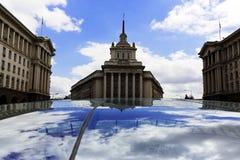 Κέντρο της πόλης της Βουλγαρίας Sofia στοκ φωτογραφία με δικαίωμα ελεύθερης χρήσης