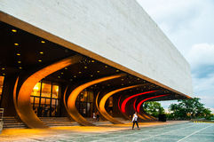 Κέντρο Φιλιππίνες PICC Στοκ Φωτογραφίες