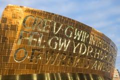 Κέντρο χιλιετίας της Ουαλίας, Κάρντιφ Στοκ εικόνα με δικαίωμα ελεύθερης χρήσης
