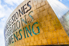 Κέντρο χιλιετίας της Ουαλίας, κόλπος του Κάρντιφ Στοκ Εικόνες