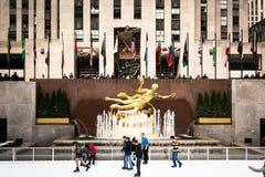 Κέντρο Rockefeller, Μανχάταν, Νέα Υόρκη στοκ φωτογραφία με δικαίωμα ελεύθερης χρήσης