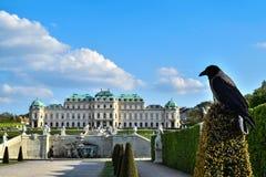 Κήποι πανοραμικών πυργίσκων Στοκ Εικόνες