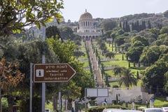 Κήποι Bahai και ναός στις κλίσεις του βουνού της Carmel, πόλη της Χάιφα, Ισραήλ Στοκ Φωτογραφίες