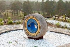 Κήπος βράχου, και μια περισυλλογή Στοκ φωτογραφίες με δικαίωμα ελεύθερης χρήσης
