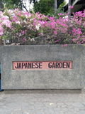 κήπος ιαπωνικά Στοκ φωτογραφία με δικαίωμα ελεύθερης χρήσης