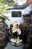 κήπος Σαγγάη yu Στοκ Φωτογραφίες
