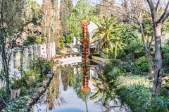 Κήπος στο Fez, Μαρόκο Στοκ Φωτογραφίες
