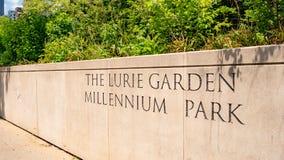 Κήπος Lurie στο Millennium Park στο Σικάγο - φωτογραφία οδών στοκ φωτογραφίες με δικαίωμα ελεύθερης χρήσης