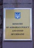 Κίεβο, Ουκρανία - 25 Οκτωβρίου 2016: Σημάδι με το Υπουργείο λέξεων γεωργίας και τα τρόφιμα της Ουκρανίας Στοκ Εικόνα