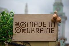 Κίεβο, Ουκρανία - 1 Οκτωβρίου 2017: Συμβολικός πίνακας στοκ εικόνα