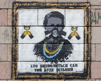 Κίεβο Ουκρανία 23 Φεβρουαρίου 2014 Γκράφιτι στον τοίχο στην ΕΕ στοκ εικόνα