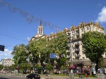 Κίεβο, Ουκρανία Στοκ φωτογραφίες με δικαίωμα ελεύθερης χρήσης