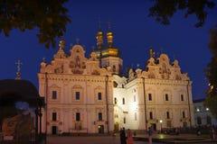 Κίεβο Ουκρανία lavra του Κίεβου pechersk στοκ φωτογραφία με δικαίωμα ελεύθερης χρήσης