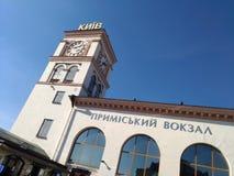 Κίεβο, προαστιακός σταθμός με έναν πύργο ρολογιών στοκ φωτογραφίες