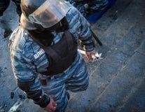 Κίεβο στις 19 Φεβρουαρίου 2014 Στοκ φωτογραφία με δικαίωμα ελεύθερης χρήσης