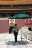 Κίνα Ασία, Πεκίνο, η πύλη Tiananmen Στοκ Φωτογραφίες
