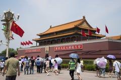 Κίνα Ασία, Πεκίνο, η πύλη Tiananmen Στοκ εικόνα με δικαίωμα ελεύθερης χρήσης