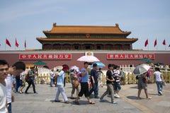 Κίνα Ασία, Πεκίνο, η πύλη Tiananmen Στοκ Φωτογραφία