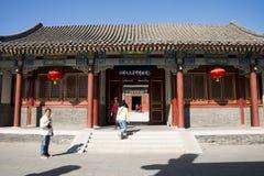 Κίνα, Ασία, Πεκίνο, ο μεγάλος κήπος άποψης, παλαιά κτήρια Στοκ φωτογραφίες με δικαίωμα ελεύθερης χρήσης