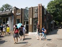 Κίνα και Ασία, Πεκίνο, η αρχαία οδός, πάροδος Nanluogu Στοκ Εικόνες
